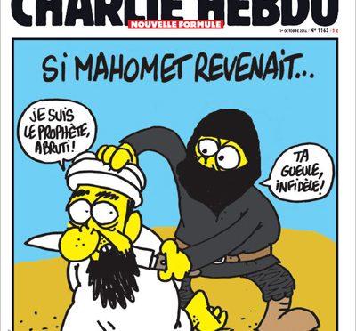 무함마드와 이슬람의 과오